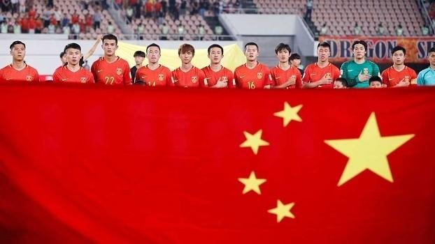 Seleção sub-20 da China pode disputar quarta divisão do Alemão (Crédito: Reprodução )