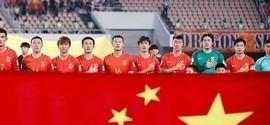 Seleção sub-20 da China pode disputar a 4ª divisão da Alemanha