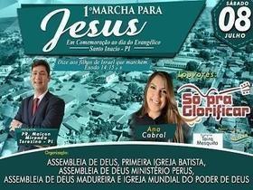 Marcha para Jesus acontecerá em julho
