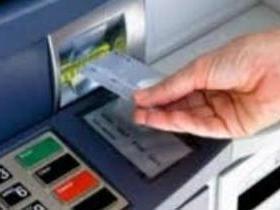Estelionatário dá golpe de R$ 10 em comerciante de Redenção