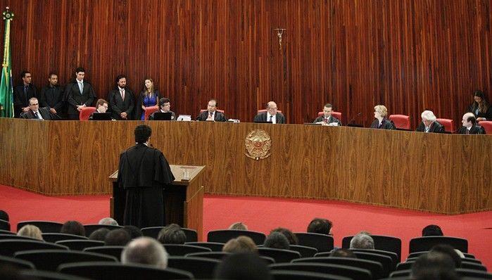 Julgamento da chapa Dilma-Temer