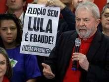 Proposta feita por relator pode evitar prisão do ex-presidente Lula