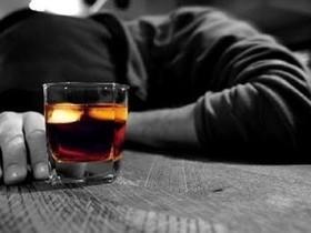 Revista MN: Entenda os principais sintomas do Alcoolismo