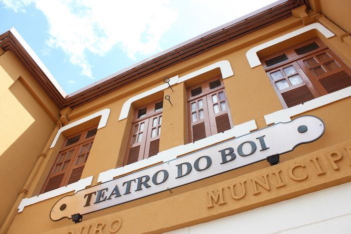 Teatro do Boi  (Crédito: Reprodução)