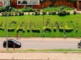 Prefeitura divulga novo inicio de inscrições de concurso no MA