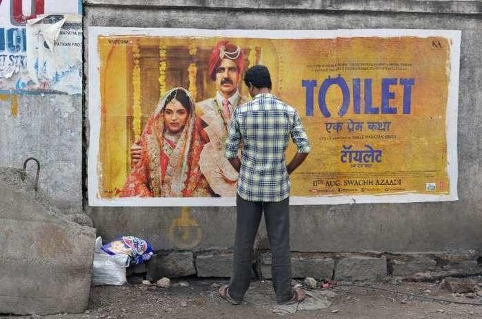 Um tribunal indiano concedeu o divórcio a uma mulher porque a casa que dividia com seu esposo não tinha banheiro  (Crédito: © Fornecido por AFP)