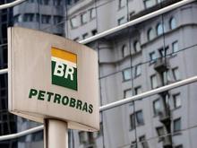 Petrobras voltará a fazer concursos públicos com regularidade