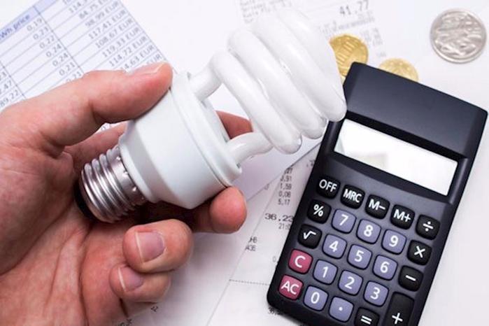 Informações são da Agência Nacional de Energia Elétrica (Crédito: Reprodução)