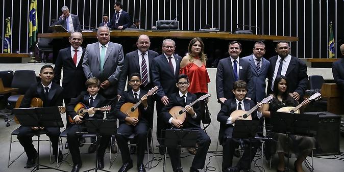 Em mensagem enviada ao Plenário, o presidente da Câmara, Rodrigo Maia, ressaltou que a cidade é um polo da economia regional (Crédito: Oriana Zamboni)
