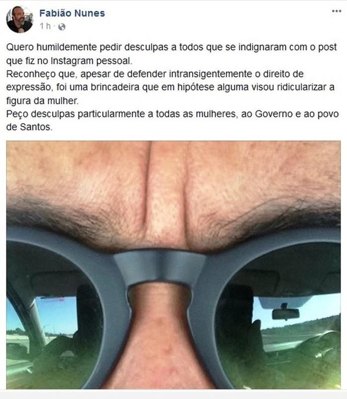 Secretário pediu desculpas após postagem polêmica  (Crédito: Reprodução/Instagram)