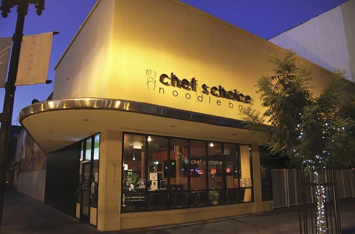 Restaurante decidiu fechar as portas (Crédito: Reprodução)
