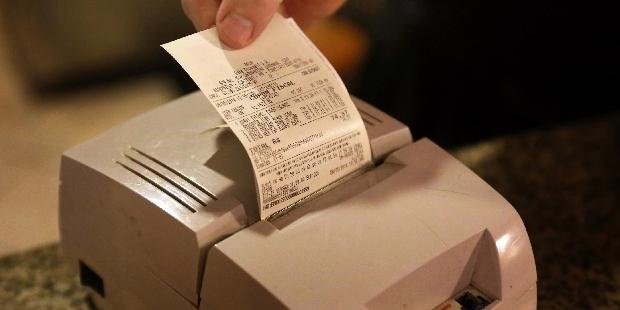 Consumidor de Guadalupe ganha R$ 50 mil na Nota Piauiense (Crédito: Reprodução)
