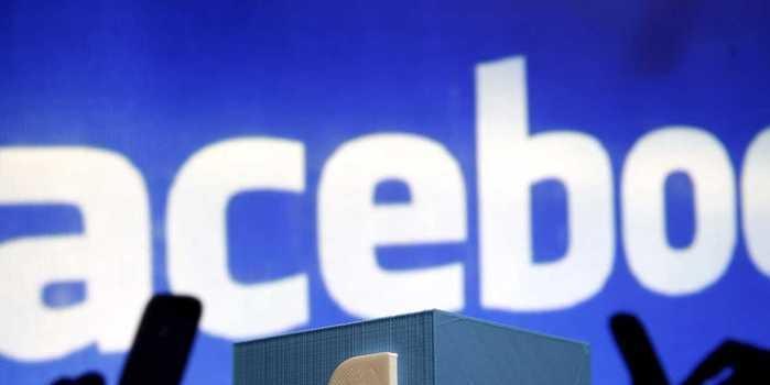 Facebook pode inaugurar função parecida com aplicativo de paquera