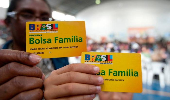 CGU constata fraude no Bolsa Família (Crédito: Divulgação/Governo Federal)