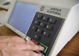 TSE e TREs divulgam carta defendendo segurança da urna eletrônica