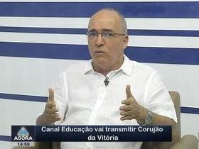 Corujão da Vitória está com estrutura pronta para receber os alunos