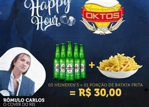 Cover do rei Roberto Carlos se apresenta hoje no Picos Plaza