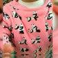 Mãe compra suéter de panda para filho e estampa da peça choca; veja