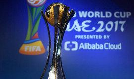 Mundial de Clubes da FIFA começa nesta quarta-feira