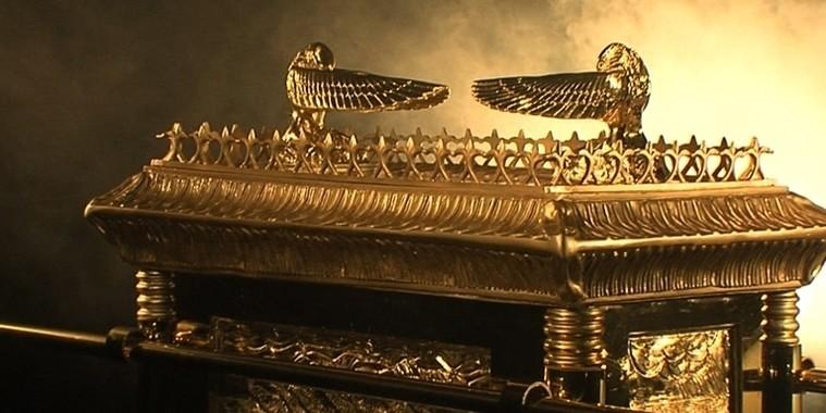 Surgem possíveis novas pistas sobre a lendária arca da aliança