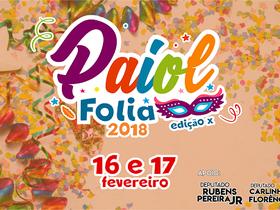 Paiol Folia 2018 supera expectativa e atrai milhares de foliões