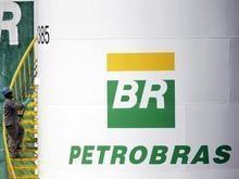 Petrobras abre concurso para 666 vagas com salários até R$ 10.726