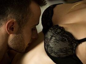 Ponto na vagina que aumenta o prazer e nenhum homem explora no sexo