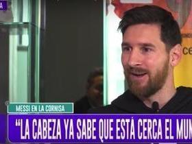Messi diz que Copa de 2018 pode ser a ultima chance de sua geração