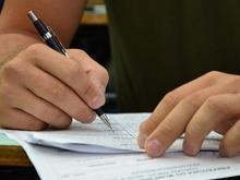 PI: Inscrições de seletivo de Prefeitura encerram nesta sexta