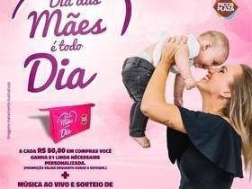 Confira a promoção do Picos Plaza Shopping para o Dia das Mães