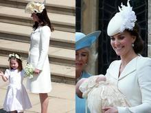Kate Middleton repete vestido na festa de casamento de Harry