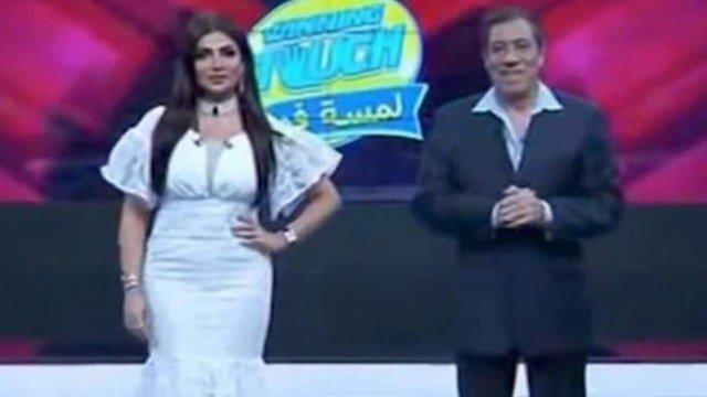 Amal al-Awadhi  (Crédito: Reprodução)