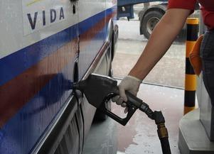 Petrobras reduz preço da gasolina em 1,1% nesta sexta-feira (22)