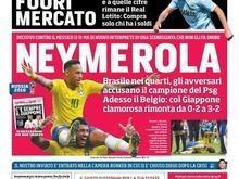 Jornais desportivos da Europa exaltam vitória da Seleção Brasileira