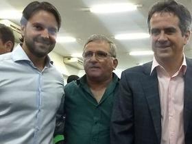 Programa Avança Cidades garante R$ 15 milhões pra União