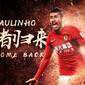 Guangzhou Evergrande oficializa contratação de Paulinho