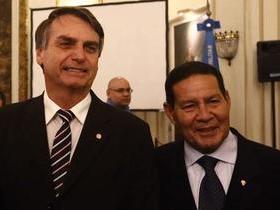 Jair Bolsonaro anuncia general Hamilton Mourão como vice