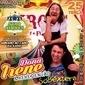 Star Circus com atração Dona Irene em Amarante; confira!