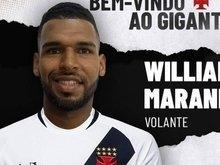 Vasco anuncia a contratação de Willian Maranhão por empréstimo