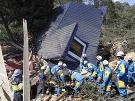Terremoto de 6,7 graus deixa 8 mortos e 40 desaparecidos no Japão