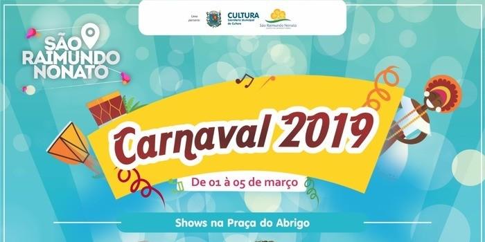 Carnaval 2019: A Bahia da Magia, da Alegria e do Axé faz a festa em São Raimundo Nonato