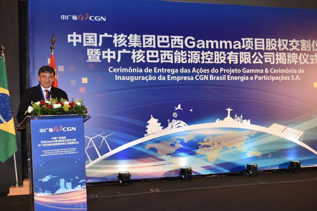 Piauí receberá investimento em energias renováveis de empresa chinesa  - Imagem 1