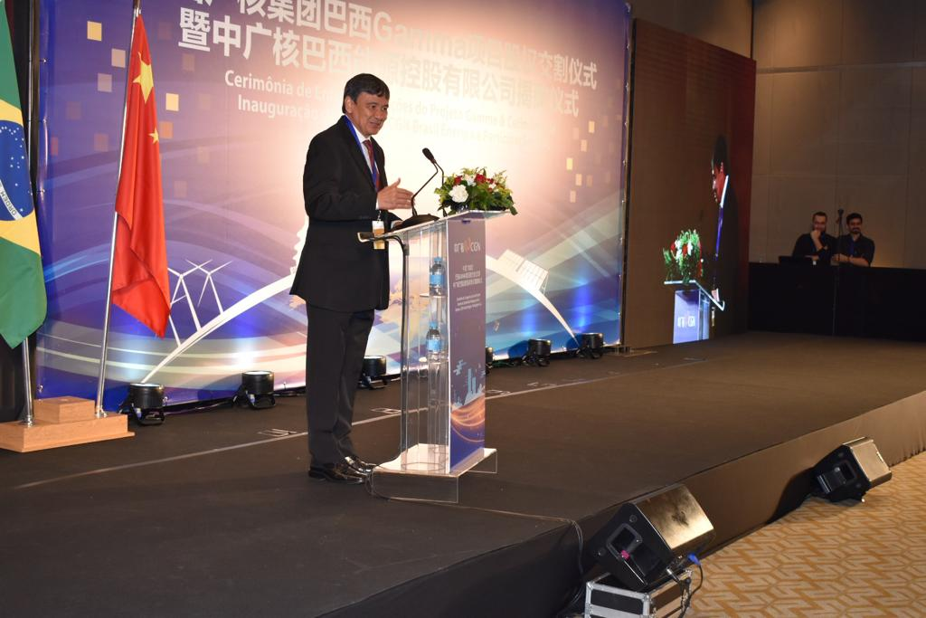 Piauí receberá investimento em energias renováveis de empresa chinesa  - Imagem 2