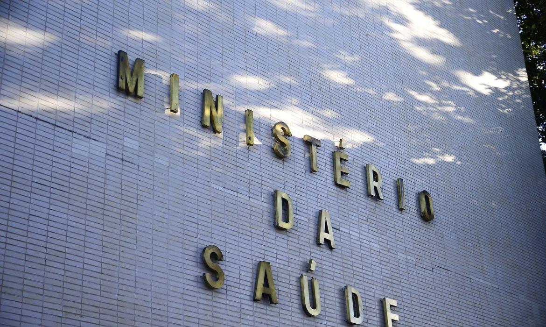Vazamento de senhas do Ministério da Saúde