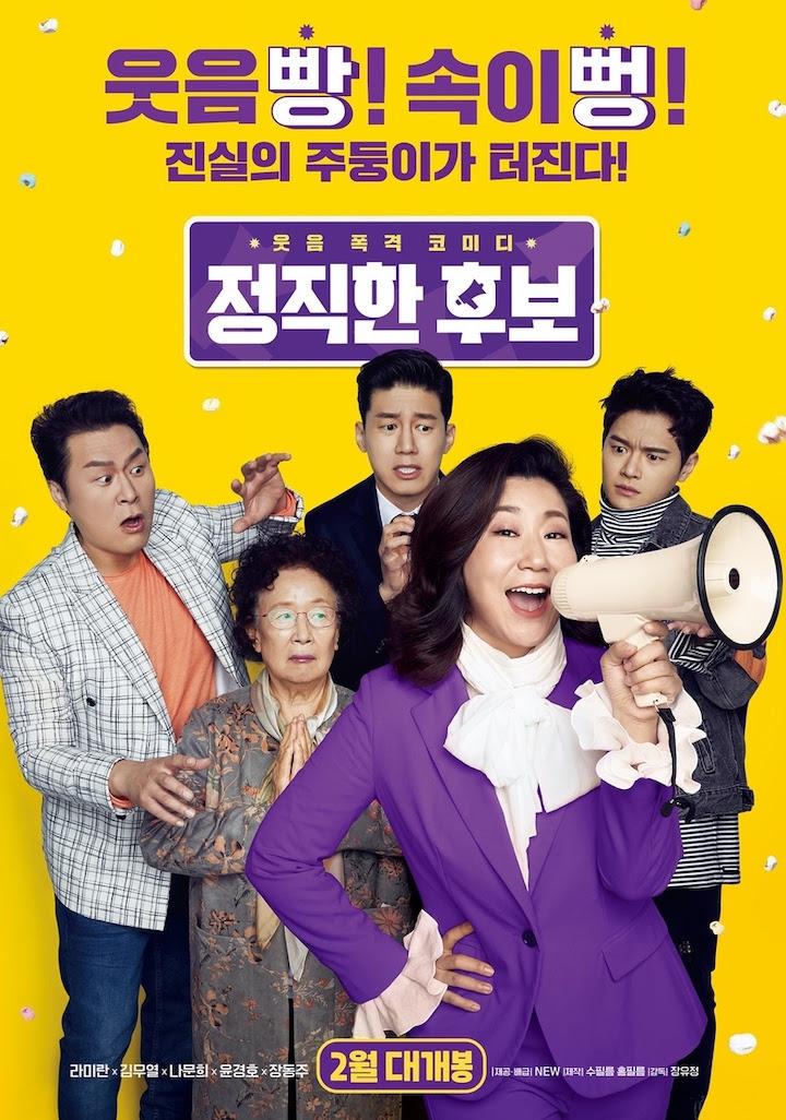 Remake de comédia brasileira lidera as bilheterias na Coreia do Sul - Imagem 1