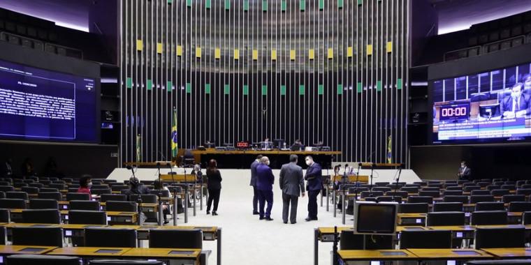 Câmara aprova PL que destina R$ 1,6 bilhão para auxílio a atletas