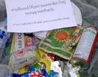 """Parque nacional tailandês envia lixo para turistas """"sujões"""""""