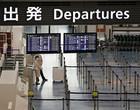 Japão localiza variante do vírus em 4 pessoas que vieram ao Brasil