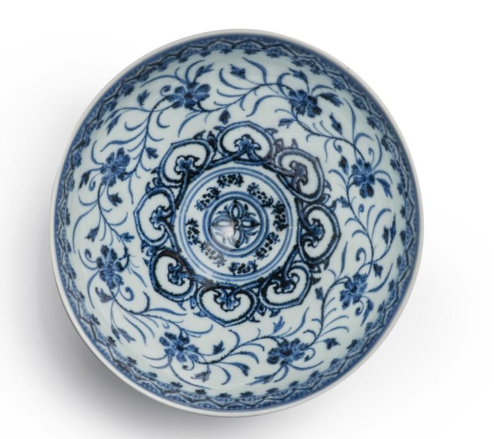 """Imagens da peça de porcelana que será vendida — Foto: Divulgação/Sotheby""""s"""