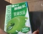 Mulher paga R$ 8,5 mil por IPhone 12 e recebe caixa de leite